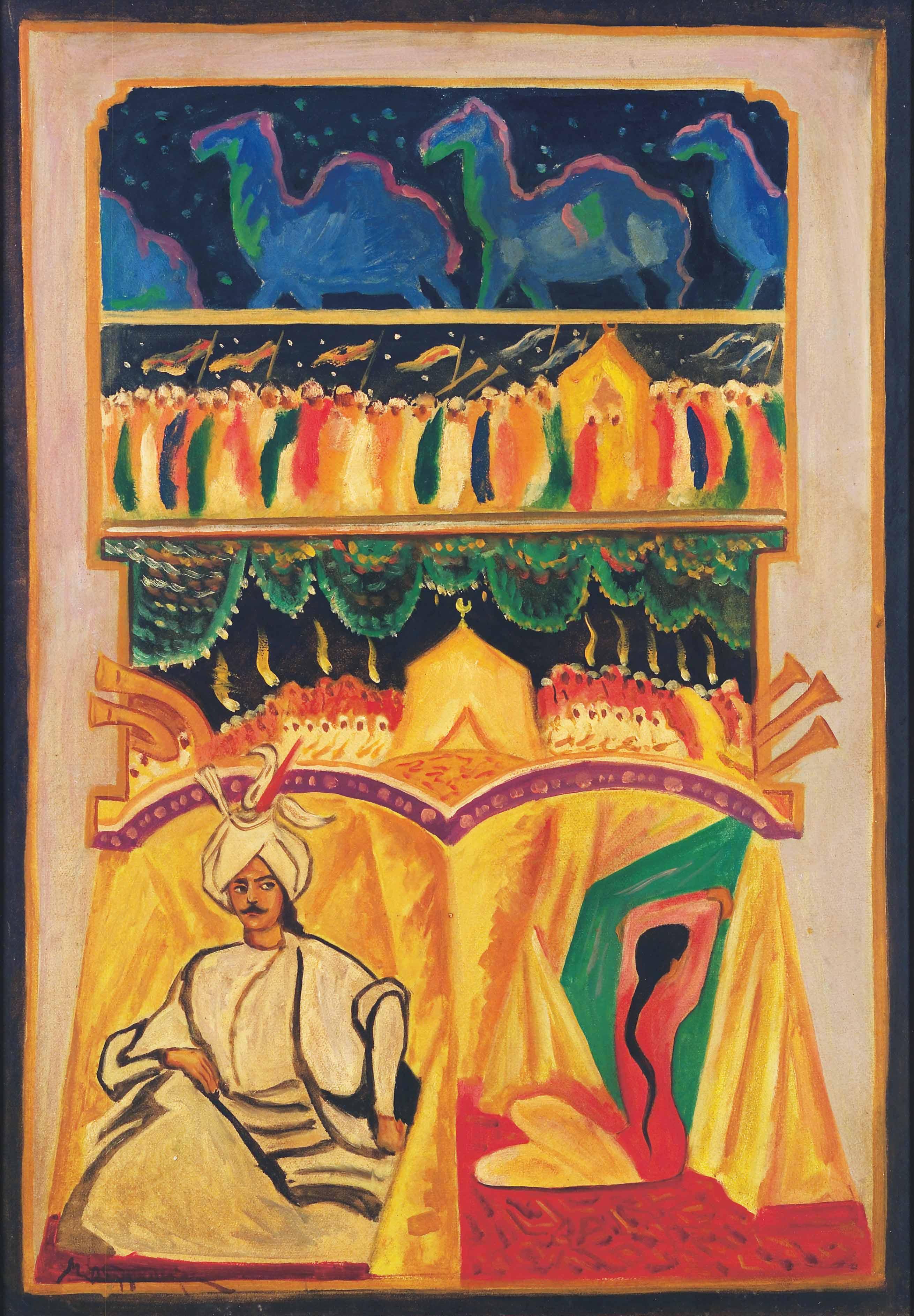 Khosrow Shah